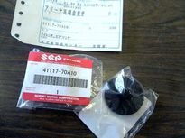 R-V6010032